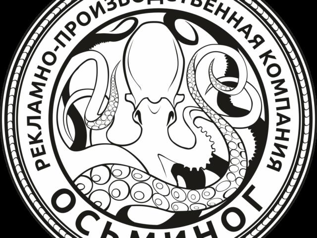 https://osminog.studio/wp-content/uploads/2021/02/лого-осьминог-на-белой-подложке--640x480.png