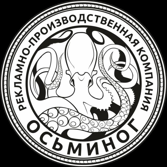 Логотип РПК Осьминог