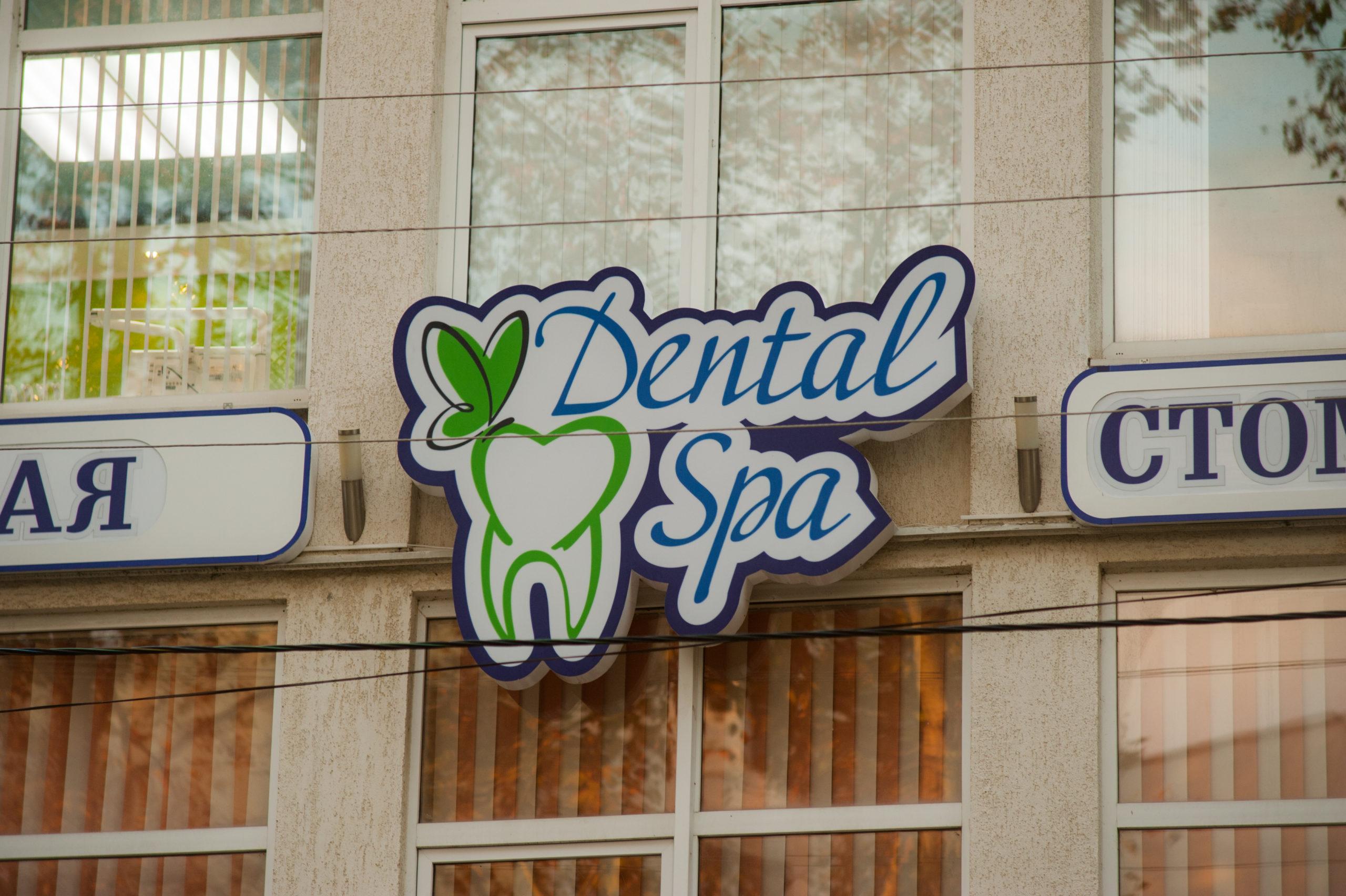 dental-2-1